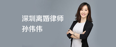 深圳离婚律师:2种人不可以离婚,小三要追究责任!看看有没有你