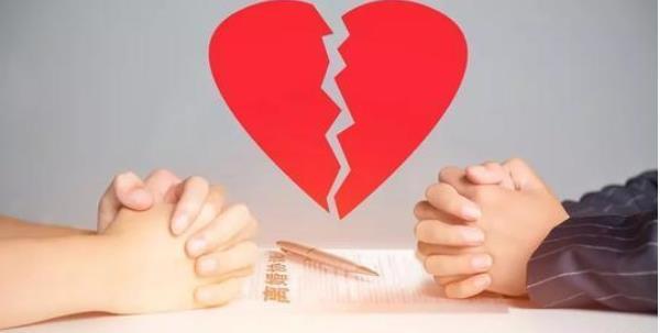离婚的冷知识